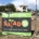 Salad & Go | Coming Soon | 19th Ave & Northern - Phoenix, AZ | Vestis Group